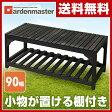山善(YAMAZEN) ガーデンマスター 棚付き木製ベンチ(幅90) MBT-90(DBR) ダークブラウン ガーデンベンチ 木製縁台 チェア 【送料無料】