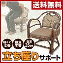 【あす楽】 山善(YAMAZEN) 籐 高座椅子 (座面高さ35cm) TF20-531M(BR) ブラウン 組立不要 籐椅子 ラタン 完成品 座椅子 座いす 椅子 チェア チェアー イス いす 母の日 父の日 敬老の日 高齢者 【送料無料】