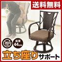 【あす楽】 山善(YAMAZEN) 回転 籐椅子 ハイバック 組立不要 TF27-773(BR) ブラウン 籐椅子 ラタン 完成品 回転椅子 回転座椅子 回転式...
