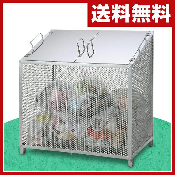 サンカ(SANKA) ダストBOX-S CS-20 ゴミ収集 スチール カラス対策 【送料無料】