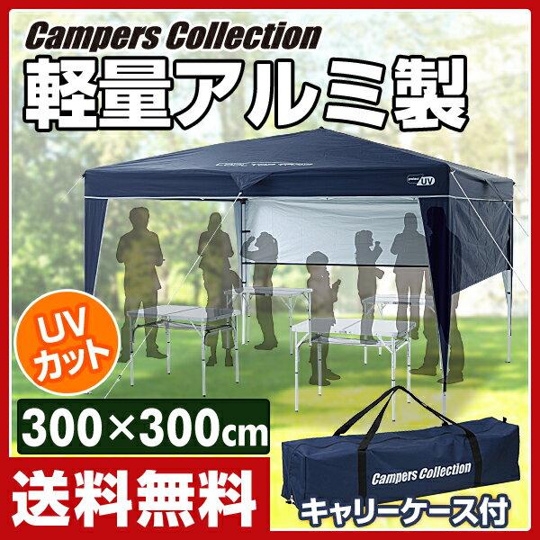 キャンパーズコレクション UVクールトップタープ 300