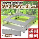 【あす楽】 山善(YAMAZEN) キャンパーズコレクション ファイアープレイステーブル FPT-1
