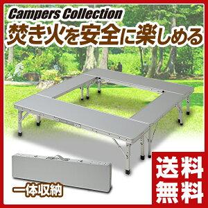 キャンパーズコレクション ファイアープレイステーブル キャンプファイヤー レジャー テーブル バーベキ