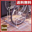 ネオライフ ちゃりん庫I(2台用) NE-520001 自転車スタンド 自転車収納ラック 【送料無料】