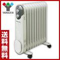 【あす楽】 山善(YAMAZEN) オイルヒーター (1200/700/500W 3段階切替式 温度調節機能付) DO-L123(W)...