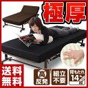 あす楽対応 組立て不要 折りたたみベッド 折り畳みベッド 高反発マットレス シングル 送料無料