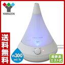 山善(YAMAZEN) 超音波ミスト式加湿器 (木造約5畳・プレハブ約8畳) タンク容量1.7L MZ-A17(W) ホワイト スチーム加湿器 超音波加湿器 加...