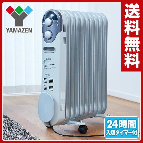 【あす楽】 山善(YAMAZEN) オイルヒーター (1200/700/500W 3段階切替式 タイマー付 温度調節機能付) DO-TL124(W) ホワイト パネルヒーター オイルラジエーターヒーター 暖房機 脱衣所 洗面所 【送料無料】