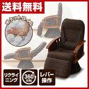 【あす楽】 山善(YAMAZEN) オットマン付ポケットコイル回転座椅子 PRK-60(DBR)OT ダークブラウン 座椅子 パーソナルチェア 一人掛け リクライニングチェア リラックスチェア 母の日 父の日 【送料無料】