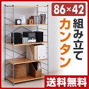 【3%OFFクーポン 9/18(火) 9:59まで】 【あす楽】 山善(YAMAZEN) ラック 木製 棚板(