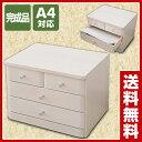 山善(YAMAZEN) 木製 書類 引き出し A4対応(3段) HMC-3.4(WW)A4 ホワイトウォッシュ 卓上引き出し チェスト ミニチェスト 書類 A4 完成品 レターケース 【送料無料】