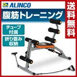 【】Alinco(ALINCO)多紧凑健身房新EXG144 多健身房 仰卧起坐平台leg机器臂机器[【】 アルインコ(ALINCO) マルチコンパクトジムネオ EXG144 マルチジム シットアップベンチ レッグマシン アームマシン]