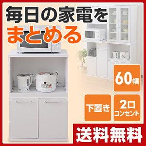 ホワイト キッチン