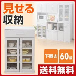 山善(YAMAZEN)食器棚ガラスキャビネット引き出し付き幅60/高さ90SYSK-9060DWG(WHホワイト