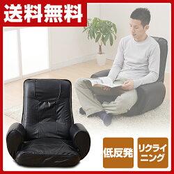 山善(YAMAZEN)低反発肘掛け付座椅子MTH-67(BK)Fブラック(合皮)