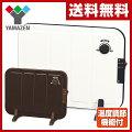 山善(YAMAZEN) ミニパネルヒーター(温度調節機能付き) DP-SB166 電気ヒーター パネル型ヒーター 暖...