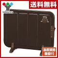山善(YAMAZEN) ミニパネルヒーター(温度調節機能付) DP-SB165(T) ブラウン 電気ヒーター パネル型ヒ...