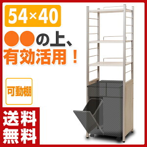 ボックス キッチン ホワイト スペース