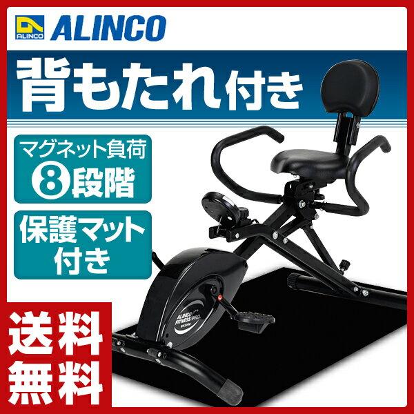【】 アルインコ(ALINCO) 3WAYバイク BK2000 エクササイズバイク フィットネスバイク 【送料無料】  対応 背もたれ付きの折りたたみバイク ペダリング3段階角度調整 送料無料