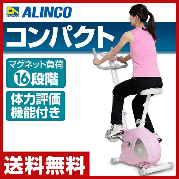 【】 アルインコ(ALINCO) プログラムバイク6114 AFB6114 エクササイズバイク フィットネスバイク 【送料無料】  対応 コンパクトに折りたたみが可能なプログラムバイク 手軽にホームフィットネス♪ 送料無料