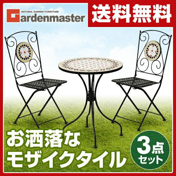 山善(YAMAZEN) ガーデンマスター モザイクガーデンテーブル&チェア(3点セット) …...:e-kurashi:10001073