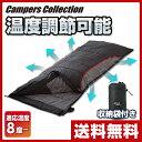 山善(YAMAZEN) キャンパーズコレクション ユニエアバッグ AIR-400(BK) ブラック (最低使用温度8度) 寝袋 シュラフ シェラフ 封型筒 コンパクト収納 アウトドア キャンプ