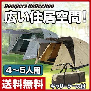 キャンパーズコレクション プロモキャノピーテント ドームテント キャンプ