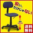 【あす楽】 山善(YAMAZEN) サイバーコム オフィスチェア GOA-195(DBL) ダークブルー パソコンチェア ワークチェア デスクチェア いす イス 椅子 【送料無料】