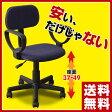 【あす楽】 山善(YAMAZEN) サイバーコム 肘付オフィスチェア GOA-195A(DBL) ダークブルー パソコンチェア ワークチェア デスクチェア いす イス 椅子 【送料無料】