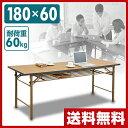 山善(YAMAZEN) サイバーコム 会議テーブル 180 会議用テーブル (幅180 奥...