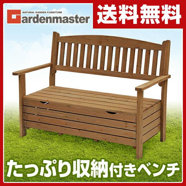 RoomClip商品情報 - 【あす楽】 山善(YAMAZEN) ガーデンマスター 木製ガーデンベンチストッカー(幅125) ASB-120 ガーデンファニチャー ガーデンベンチ ガーデン収納庫 【送料無料】