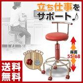 【あす楽】 山善(YAMAZEN) サイバーコム 小まわりチェア カウンターチェアー CB-172(RD) レッドカウンターチェア キャスター付 バーチェア パーソナルチェア チェアー 椅子 イス いす 【送料無料】