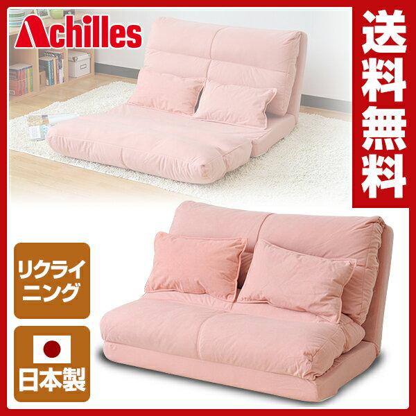 アキレス 3WAYソファーベッド(クッション2個付) ピンク 折りたたみ マルチ ソファベッド リクライニングソファ カウチソファ