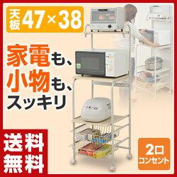 ベリーベリーキッチンレンジ台レンジラックJRW-48(NA/WH)ナチュラル