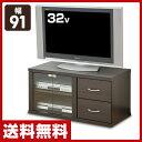 【あす楽】 山善(YAMAZEN) テレビ台 テレビボード ローボード(幅91) STT-4590LB(DBR) ダークブラウン 【送料無料】