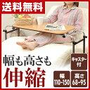 【会員優待企画!ダイヤ5倍・プラチナ3倍・ゴールド2倍】 ベッドテーブル ベットテーブル ベッドサイドテーブル ナイトテーブル 送料無料