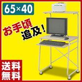 【あす楽】 山善(YAMAZEN) サイバーコム パソコンデスク(幅65) GHP-65HC(NM/IV) ナチュラルメイプル パソコンラック PCデスク PCラック 机 【送料無料】