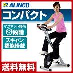 【あす楽】 アルインコ(ALINCO) クロスバイク4409 AFB4409 エクササイズバイク フィットネスバイク エアロバイク 【送料無料】