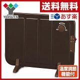 【】山善(YAMAZEN)迷你板式加热器(温度调节功能付)DP-SB163(T)棕色 电取暖器面板型取暖器【RCP】[【】 山善(YAMAZEN) ミニパネルヒーター(温度調節機能付) DP-SB163(T) ブラウン 電気ヒーター パネル型ヒーター 【RC