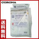 コロナ(CORONA) 石油燃焼機器用しん (代表型式SL-51E) 石油暖房 ストーブ 替え芯 替えしん 【送料無料】