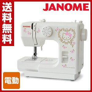 ジャノメ ハローキティミシン コンパクト