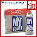 【あす楽】 ニチネン カセットコンロ用ボンベ ガスボンベ マ...