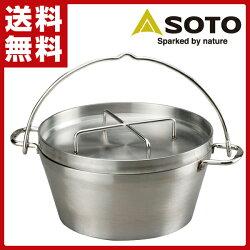 SOTOステンレスダッチオーブン(10インチ)ST-910