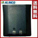 アルインコ(ALINCO) リチウムイオンバッテリーパック(3.7V 1000mAh) DJ-R20D用 EBP-59 充電地パック バッテリーパック Li-ion 1000mAh 【送料無料】