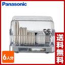 パナソニック(Panasonic) 食器乾燥器 FD-S35T3-X ステンレス 【送料無料】