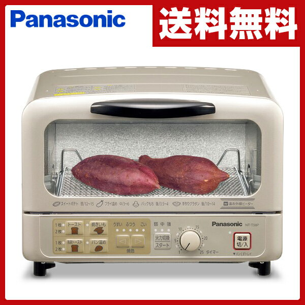 【5%OFFセール除外品】 パナソニック(Panasonic) オーブントースター NT-…...:e-kurashi:10005749