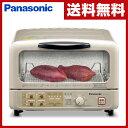 パナソニック(Panasonic) オーブントースター NT-T59P-N シャンパンゴールド パン焼き 調理家電 冷凍食品 餅 もち 【送料無料】