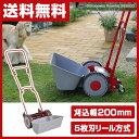 【あす楽】 山善(YAMAZEN) 手押し芝刈り機 刈る刈る...