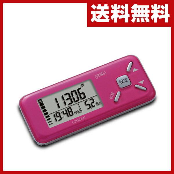 シチズン(CITIZEN) デジタル歩数計 peb TW610-MG マジェンタ 【送料無料】