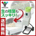 山善(YAMAZEN) 園芸用電動粉砕機 ガーデンシュレッダー YGS-25 電気粉砕機 【送料無料】